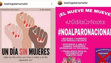 Photo of Rechaza esposa de AMLO paro nacional; convoca a respaldar a su marido