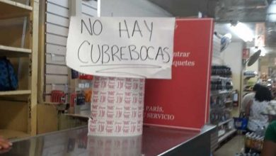 Photo of Por compras de pánico hay desabasto