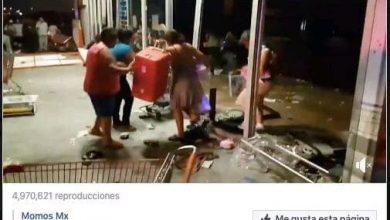 Photo of Policía Cibernética investiga publicación en la que se pide saquear centros comerciales en Querétaro