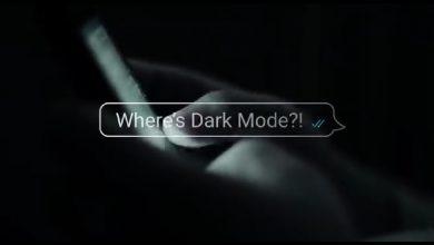 Photo of WhatsApp se pone dark y habilita su modo oscuro