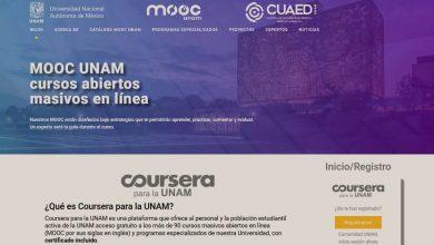 Photo of Coursera y la UNAM ofrecen 90 cursos masivos en línea
